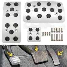 3 шт ножная педаль для автомобиля Тормозные газовые крышки Алюминиевые и резиновые колодки комплект для Jeep Grand Cherokee WK2 2011