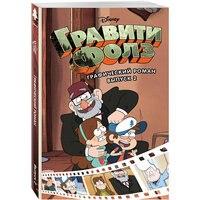 Books EKSMO 5535329 children education encyclopedia alphabet dictionary book for baby MTpromo