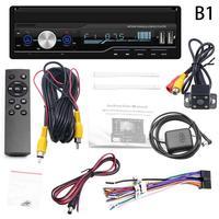 Мультимедиа 7 дюймов автомобиля FM радио аудио плеер MP5 Поддержка AUX Bluetooth RDS функция HD емкостный экран дистанционное управление спереди Aux