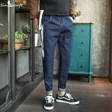 купить High Drawstring Waist Pencil Pants Men Side Stripe Letter Print Patchwork Jeans Trousers Casual Slim Ankle-Length Pants Male по цене 849.31 рублей