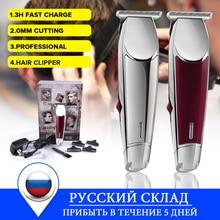Baorun Professional электрический триммер для волос Беспроводная Машинка для стрижки волос 0 мм Резка Быстрая зарядка бритвенный станок парикмахерский инструмент 110-240 В