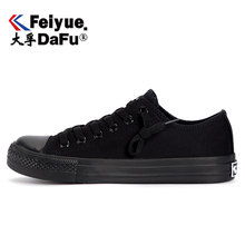 Dafufeiyue Black Casual Shoes Vulcanized Sneakers Student Trend Street Sneakers Men's Women's Non-slip Durable Tide Shoes 527(China)