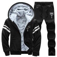 Новые зимние спортивные костюмы мужские комплект сгущать полиэстер толстовки + брюки костюм весна то