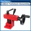 Задняя шток в сборе мини токарный станок Cam Lock SIEG C2 & C3 & SC2 металлический Camlock задняя шток