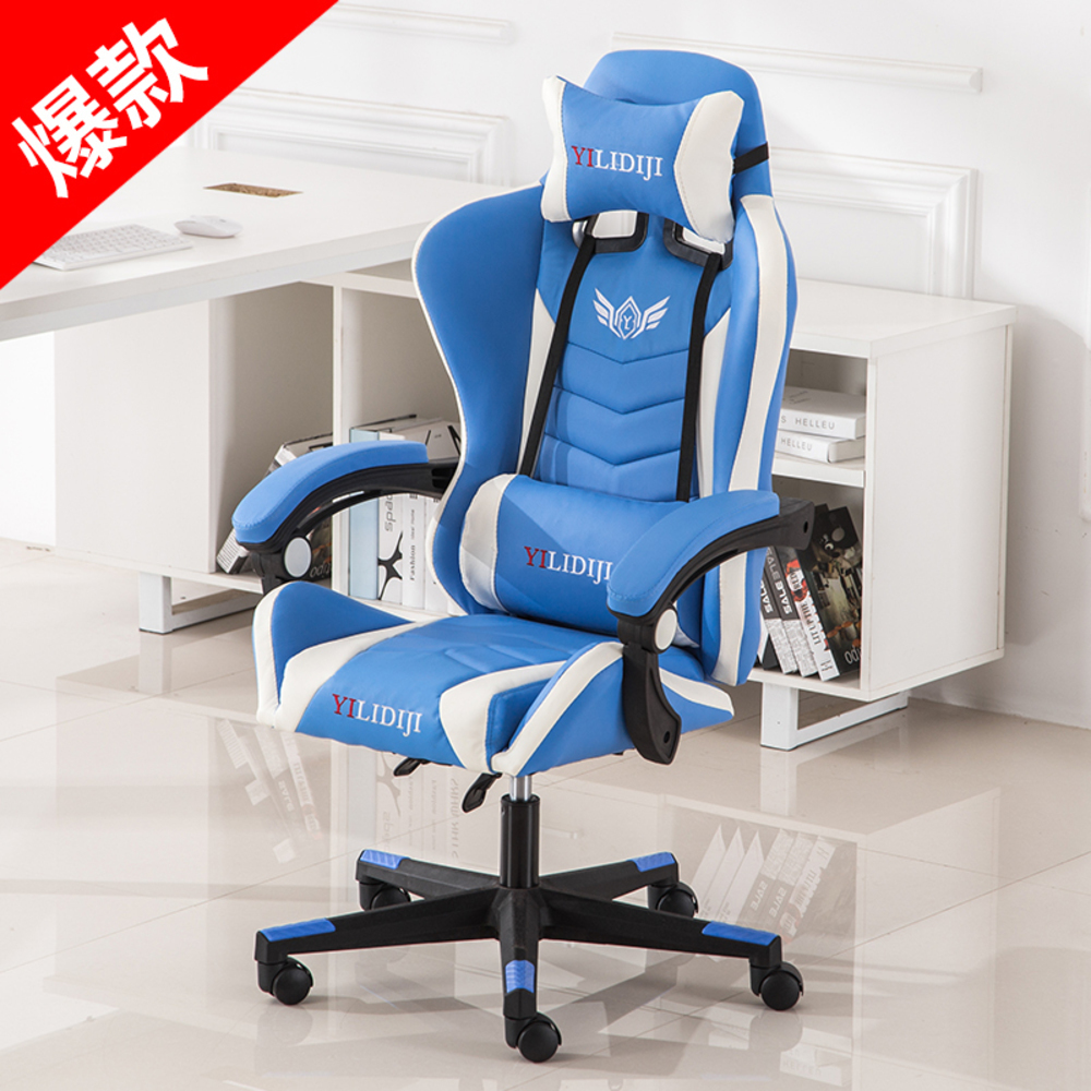 Купить с кэшбэком EU Computer Household Electric Modern Concise Can Lie To Work In An Office Game The Main Lift Chair RU