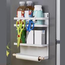 Magnetic Refrigerator Rack Bath towel storage  Magnets Kitchen Storage Shelf Paper Holder Organizer Wall-mounted Hanger