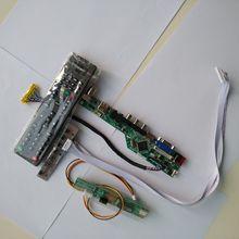 """טלוויזיה HDMI AV VGA USB אודיו LCD LED בקר נהג לוח כרטיס ערכת עבור N154I1 L0C 1280 × 800 15.4"""" מסך Moniter"""