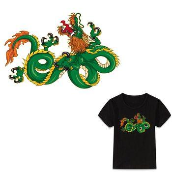 Camiseta para adultos A nivel lavable con apliques de hierro en la transferencia DIY rayas en la ropa parches Y-019