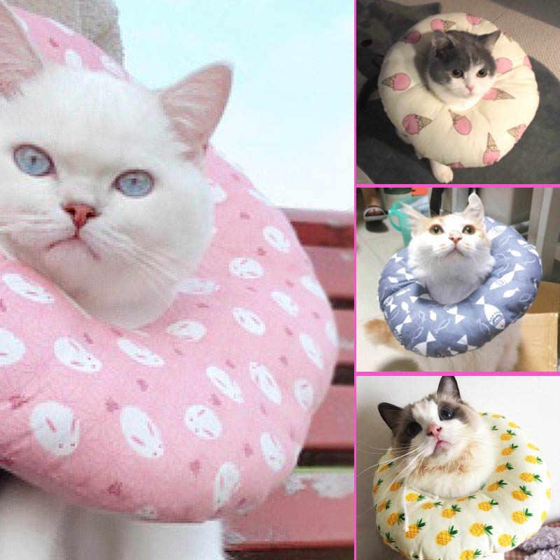1pcs pet supplies cat recovery collar