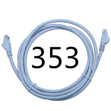 Wj7 Five Types Of font b Network b font Of Computer Of Aluminum Magnesium Wire Cable