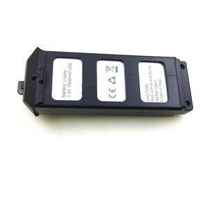 Image 2 - 1800Mah Li po Battery for MJX B5W Bugs 5W / JJPRO X5 RC Quadcopter Drone Spare Parts Accessories MJX B5W Battery B5W012