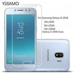 9H Защитное стекло для samsung Galaxy J2 2018 Защитная пленка для экрана для samsung J2 Pro 2018 закаленное стекло на J250 F G M DS