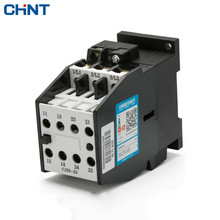 CHINT AC Contactor CJ20-25A 380v 220v 110v 36v Household Two Normally Open Two Often Close Contactors цены