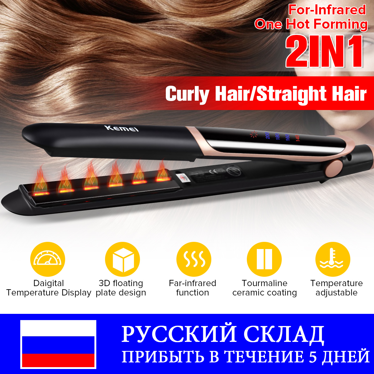 Kemei 2 In1 Professional Hair Straightener Curler Hair Flat Iron Negative Ion Infrared Hair Straighting Curling Iron Corrugation