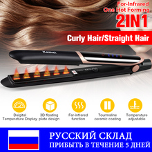 Kemei 2 in1 Professional Hair Straightener Curler H