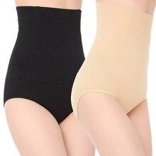 Послеродовой пояс, нижнее белье, трусы, шорты, трусы, формирующие брюки, Корректирующее белье для живота, нижнее белье для женщин