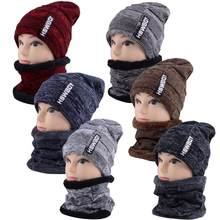 Warm Knit Hat - (2 Pieces Set) Outdoor Thicken Wool Beanie Cap Set Slouchy Letter Labeling Snow Cap Scarf - For Men Women Winter(China)