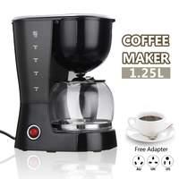 800W Portable 1.25L Electric Drip Coffee Maker Household Tea Espresso Latte Coffee Pot Home Office Cafe Coffee Making Machine