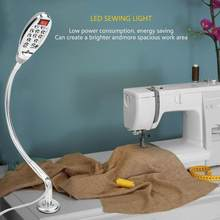 1W Sewing Machine Light LED Lamp For Sewing Machine Adjustable Magnetic Base Table Lamp 110V-240V lampen industrieel(China)