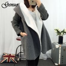 Autumn winter New hooded coat Cardigan Sweater womens Solid color thick soft fashion