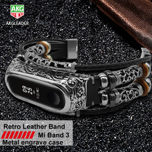 AKGLEADER For Xiaomi Mi Band 3 nfc Retro Watch Genuine Leather With Jewelry Wrist Strap Metal Engrave Case Miband