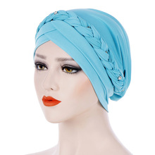 Braid Islamic Milk  Silk Polyester Prayer Hats Wraps Hijab Caps Women Muslim Cap Turban