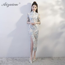 Modern New Lace Long Cheongsam Women Chinese Dress Qipao Slim Fit Light Blue Dresses Robe Longue Femme Orientale Sexy Qi Pao все цены