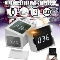 Лазерный PM2.5 детектор метр тестер мониторинга качества воздуха пыли Haze измерения PM2.5 Сенсор дома газовый анализатор
