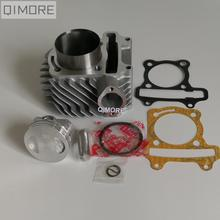 Chinese Scooters 152QMI 157QMJ GY6 125 GY6 150 performance 155cc 58.5 mm big bore cylinder kit with RIK piston ring SR200 Piston big bore kit cylinder piston rings fit for gy6 125 150 4 stroke scooter moped atv