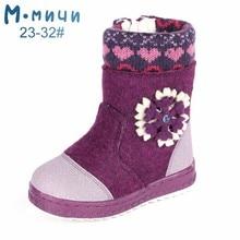 MMnun 2018 войлочные сапоги Детская зимняя обувь теплые зимние сапоги для девочек Нескользящая детская обувь Размер 2-12 Размер 23-36 ML9421