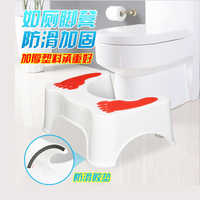 5 Colors PP Material Bathroom Toilet Pit Step Stool