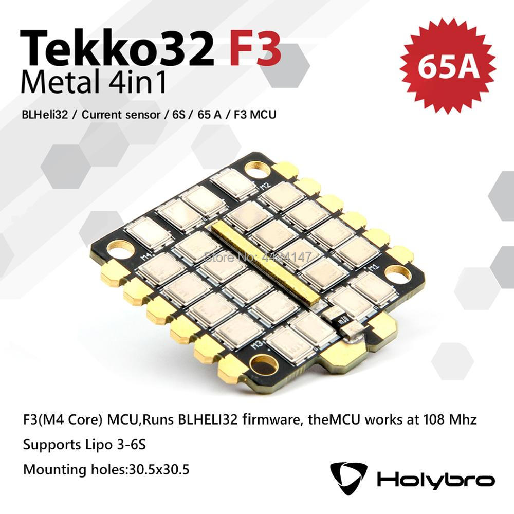 Holybro Tekko32 F3 Metal 65A 4in1 ESC BLHELI32 4-6S Onboard analog current sensor F3 MCU for RC Drone FPV Racing(China)