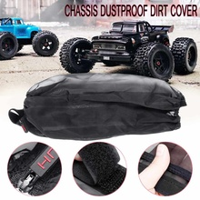 Chassis Guard Dust Dirt Cover For HR Racing Arrma for BLX Mo