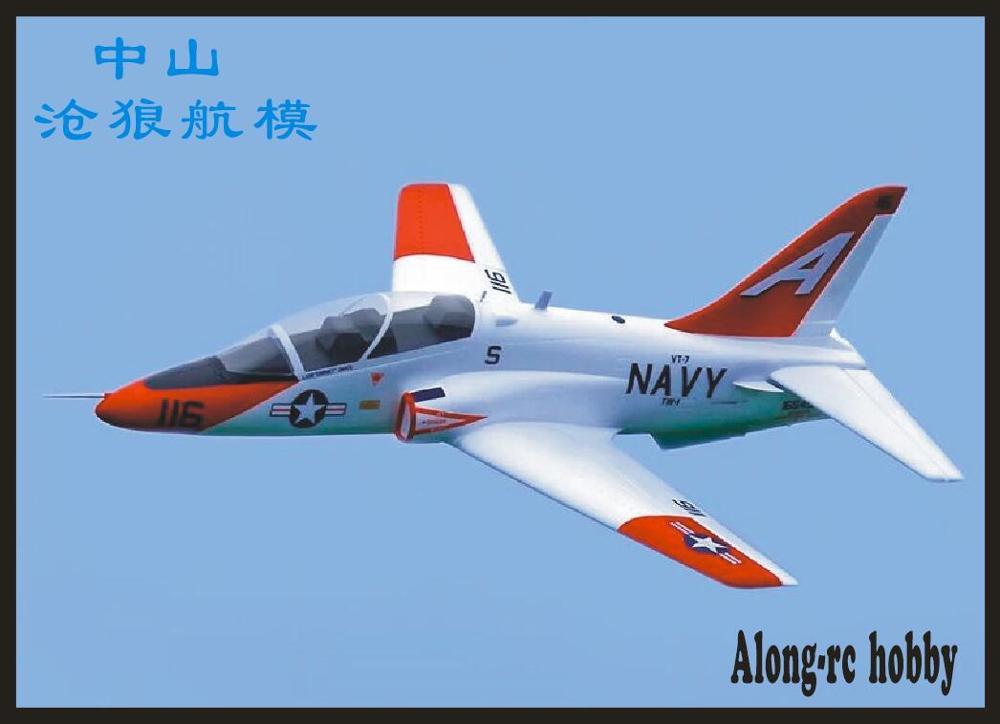 NEW 70mm jet 70 EDF plane T45 T 45 V2 6S PNP or KIT Retractable Landing