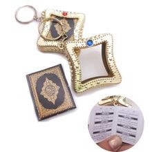 New Key Chain Muslim Resin Islamic Mini Ark Quran Book Real Paper Can Read Pendant Ring Plastic Fashion Drive