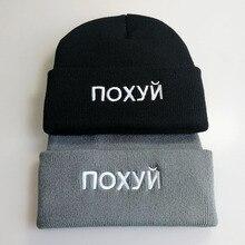 d344b683797 NOXY letter autumn MEOW Cap Men Women Casual Hip Hop Hats Knitted Wool  Skullies Beanies Hat