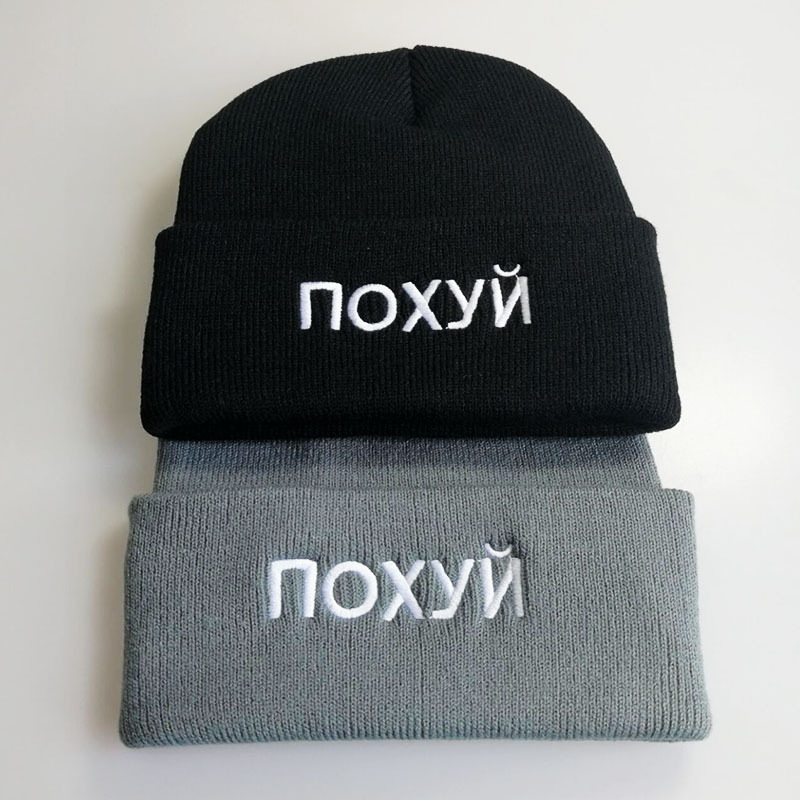 NOXY letter autumn MEOW Cap Men Women Casual Hip Hop Hats Knitted Wool   Skullies     Beanies   Hat Warm Winter Hat For Women   Beanie