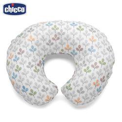 Stillen Kissen Chicco Boppy 100041 pflege für brust schwangere frauen Kind unterstützung Pränatalen Postnatale Liefert