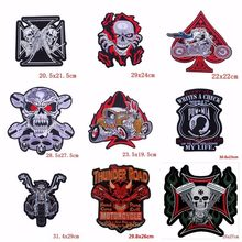 Pulaqi Punk Skull Patches for Clothing Iron On Eagle Wings Appliques Big Biker Patch Sew On Jackets Coat Stickers Cool Parches H(China)