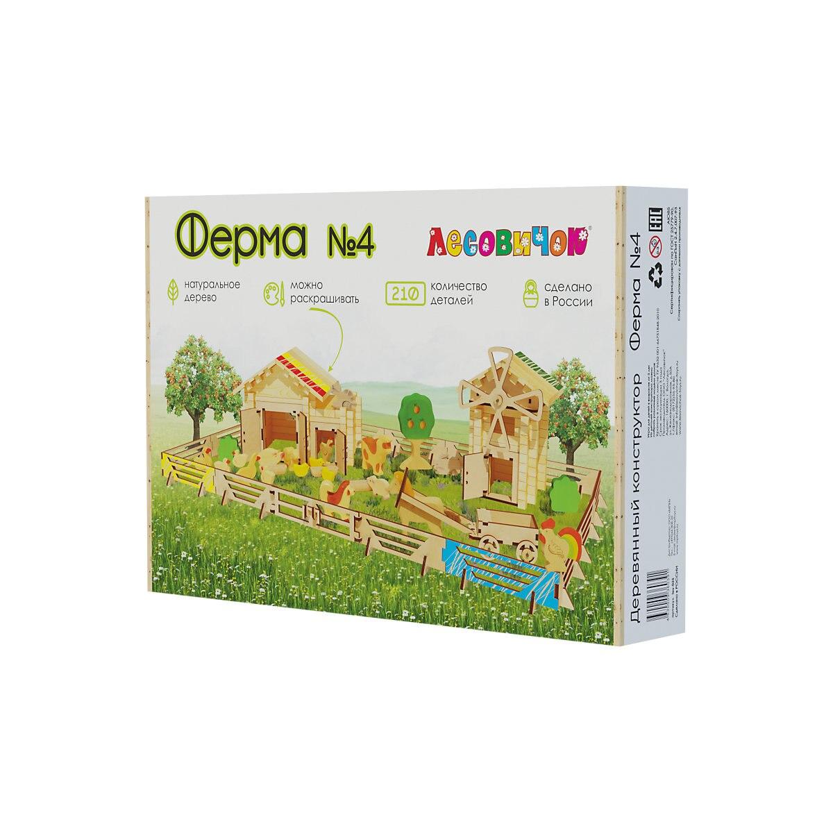 LESOVICHOK Wooden Blocks 10930990 education toys constructor cubes toy lesovichok wooden blocks 10986114 education toys constructor cubes toy
