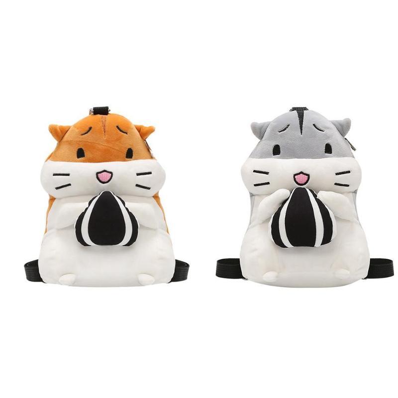 Cute Hamster Shape Plush Mini Backpacks Women School Casual Shoulder Bags