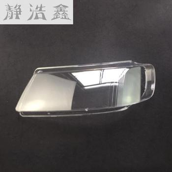 Faros delanteros faros de cristal máscara cubierta de la Lámpara transparente shell lámpara máscaras para Volkswagen Jetta 2004