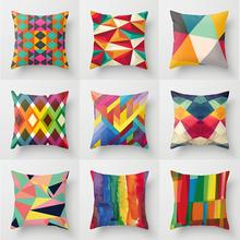 Rainbow Color Cushion Cover Colorful Geometric Peach Skin Car Sofa Seat Living Room Bedroom Home Decorative Pillowcases 45x45cm