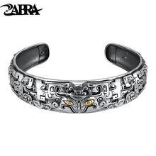 Zabra большой тяжелый широкий браслет из стерлингового серебра