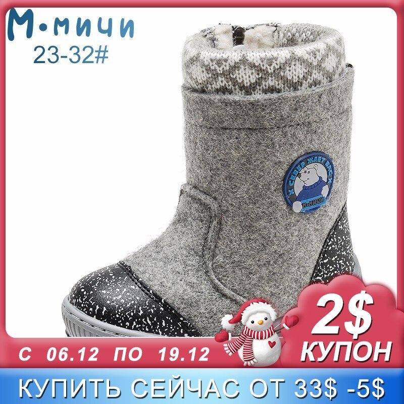 MMNUN fieltro de lana botas zapatos de invierno niños cálidos de invierno de los niños zapatos niños botas de nieve zapatos de niño de invierno tamaño 23 -32 ML9425