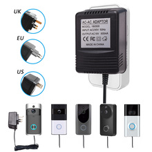 미국 영국 EU 플러그 18V AC 변압기 충전기 Wifi 무선 초인종 카메라 전원 어댑터 IP 비디오 인터 콤 링 110V 240V
