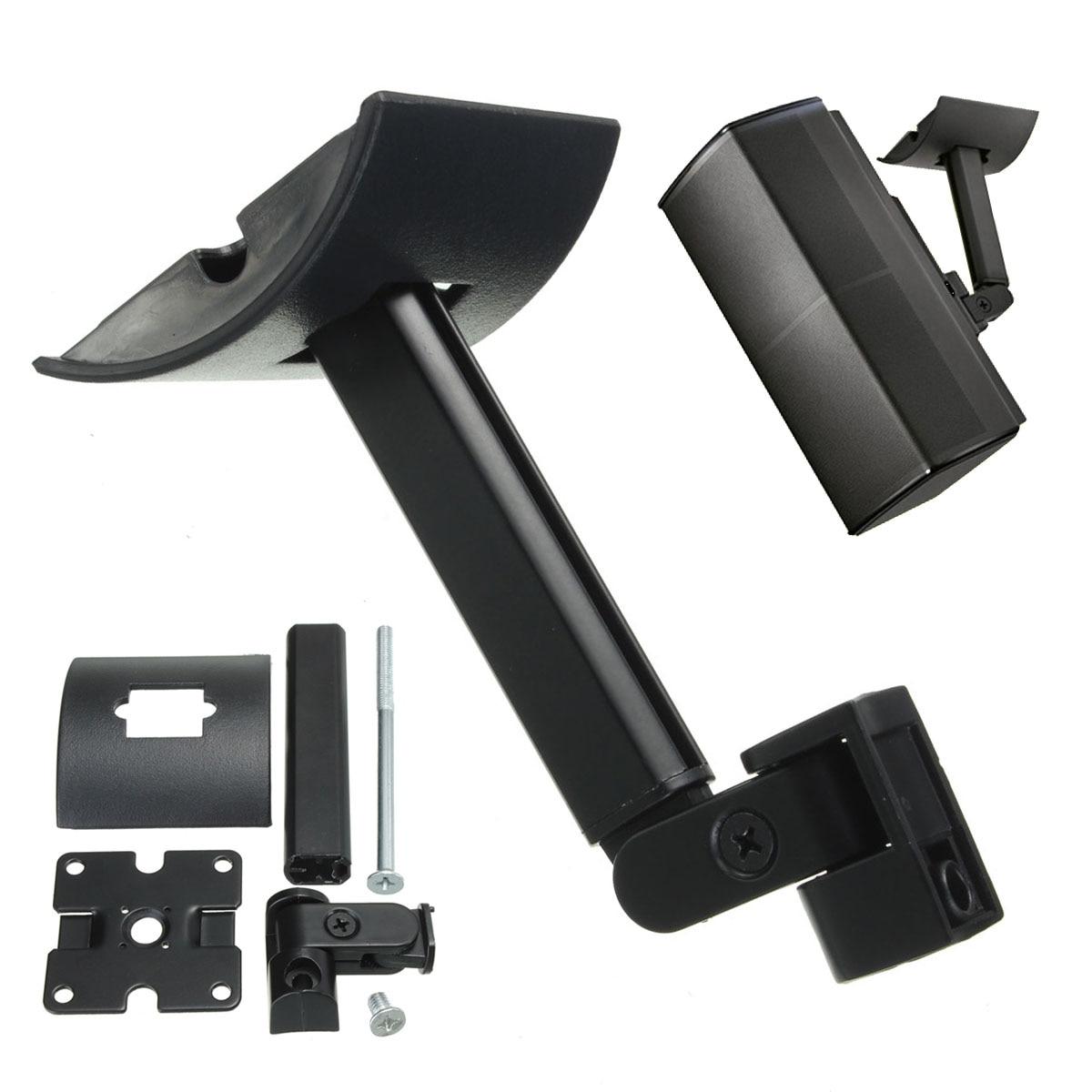 LEORY Black/ White Metal Wall Mount Bracket Speaker Holder For BOSE UB20l Speaker Wall Ceiling Speaker Strand