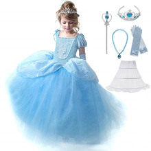 Fancy Cinderella Costume for Girls Street Cosplay Parade Carnival Dress Party Ball Gown Kids Summer Photography Frock