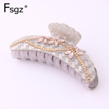 FSGZ 2019 Fashion Hair Clips For Women Good Quality Solid Acrylic Cz Crystal Hair Claw Large Size Crab For Hair Accessories high quality red marble hair crab clips accessories acrylic grand hair jaw claw hair claw clips wholesale elegant hair ornament