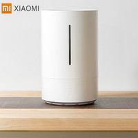 XIAOMI SMARTMI CJJSQ01ZM Intelligent Ultrasonic Sterilizing Humidifier For Home UV Germicidal Sterilization mijia APP Control